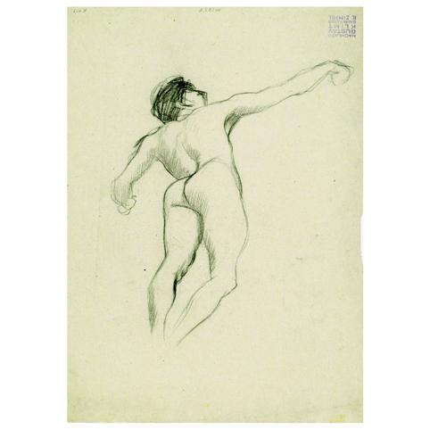 Густав Климт. Принт на картон #142