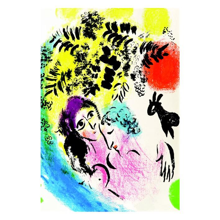 Марк Шагал. Принт на картон. # 207