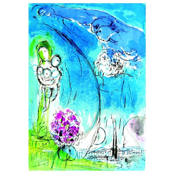Марк Шагал. Принт на картон. #208