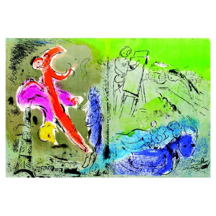 Марк Шагал. Принт на картон. #209