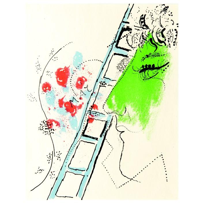 Марк Шагал. Принт на картон. #211