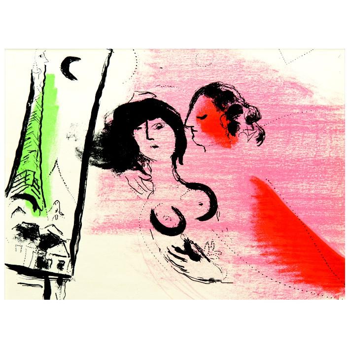 Марк Шагал. Принт на картон. #212