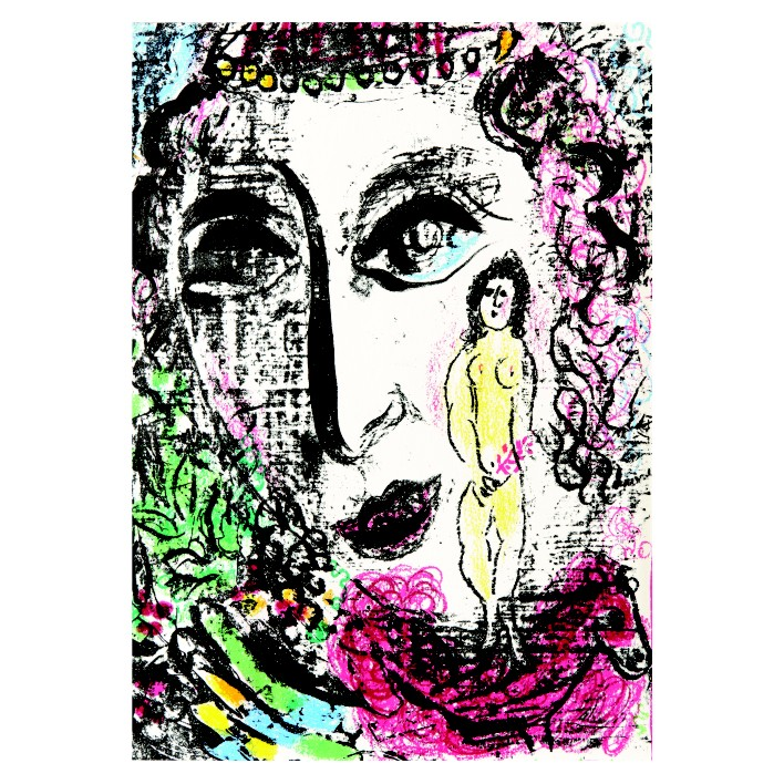 Марк Шагал. Принт на картон #215