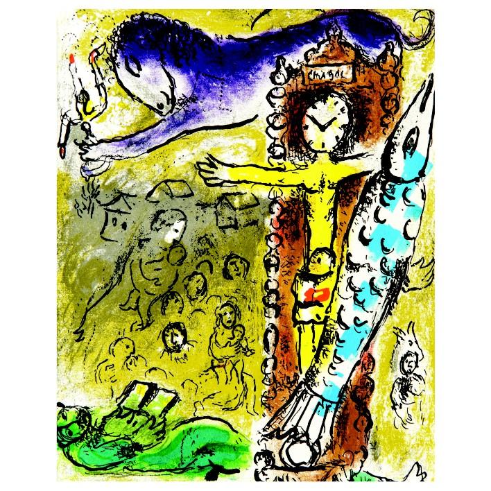 Марк Шагал. Принт на картон #216