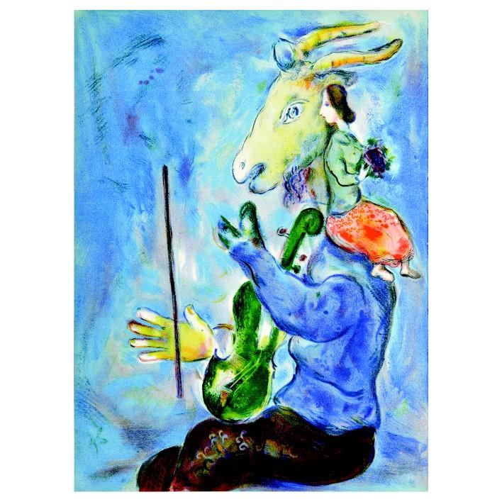 Марк Шагал. Принт на картон #218