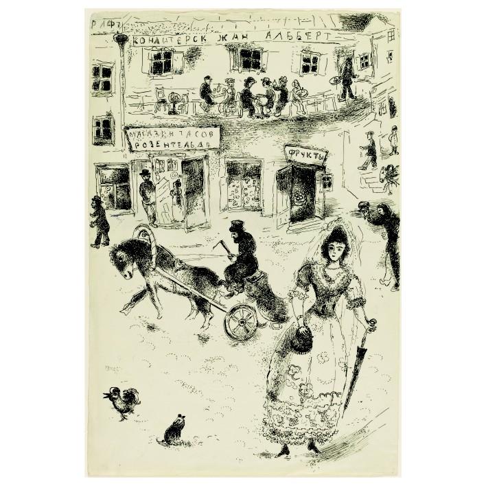 Марк Шагал. Принт на картон #219