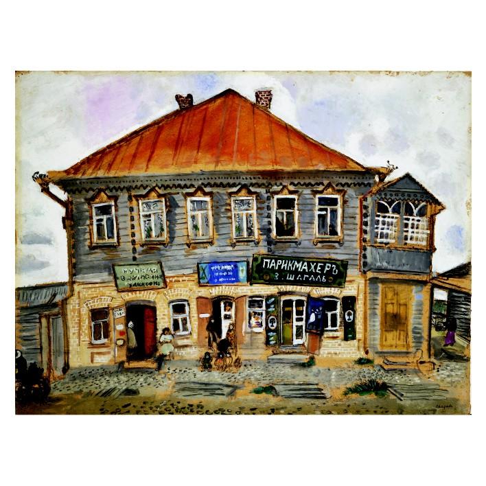 Марк Шагал. Принт на картон #223