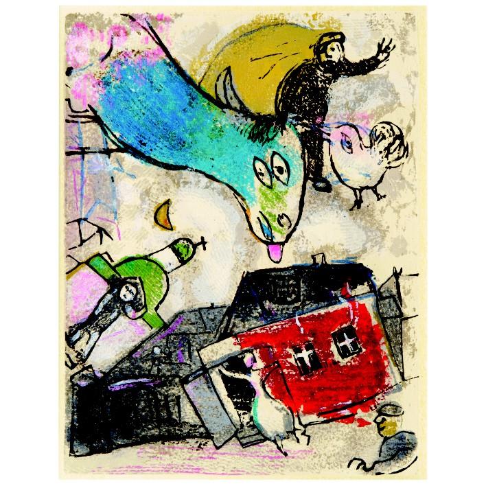 Марк Шагал. Принт на картон #228