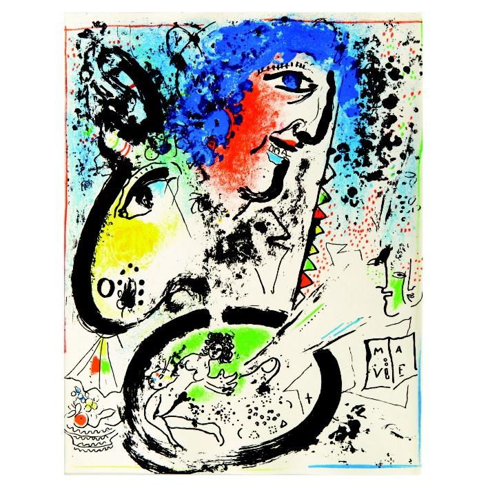 Марк Шагал. Принт на картон #230