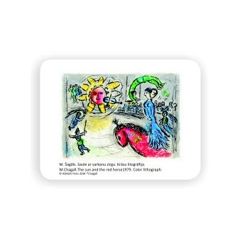 Магнит винилов. Марк Шагал #м9