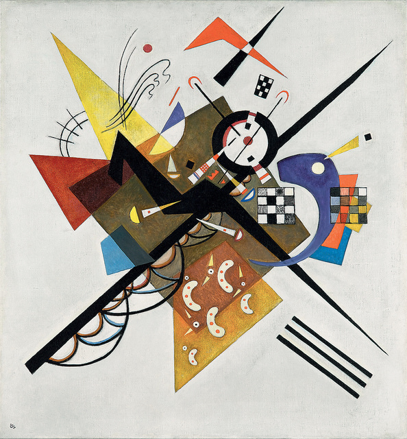 Абстрактни картини | Collection Art