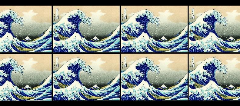 Картини. Голямата вълна край Канагава.